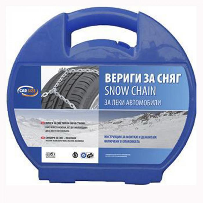 Автомобилни вериги за сняг  12 mm   усилени  tuv/gs /ам80