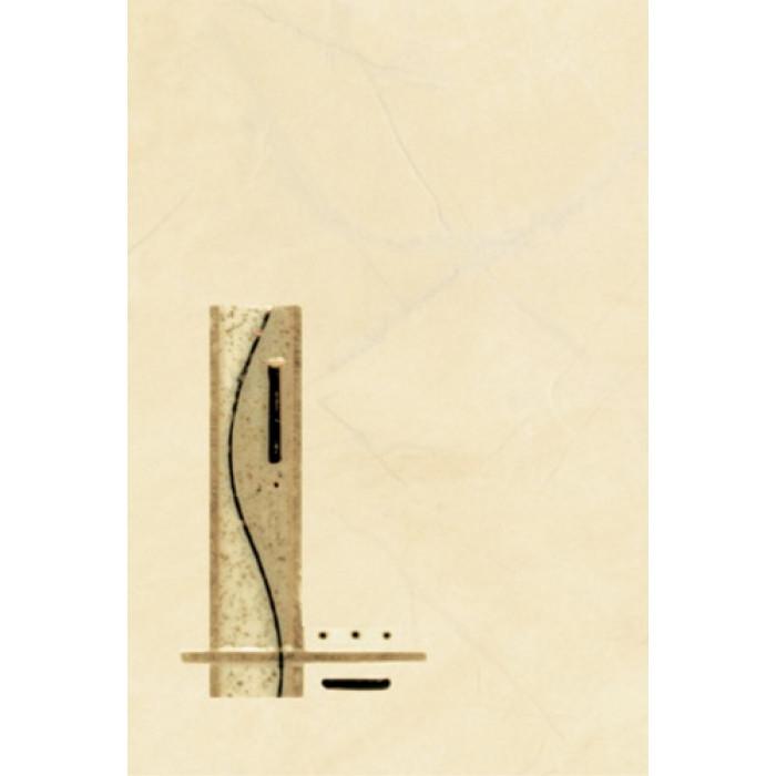 Плочки за стенна декорация 200x300 Диана бежови