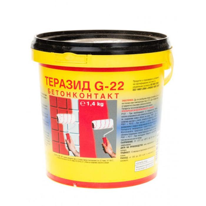 Контактен грунд Теразид G-22 / 1.4 кг