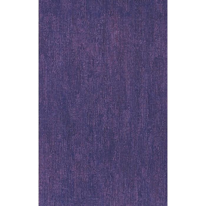 Фаянсови плочки 250x400 Царин лилави