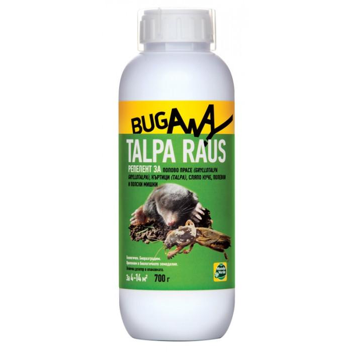 Биоцид Талпа Раус срещу къртици / сляпо куче / мишки