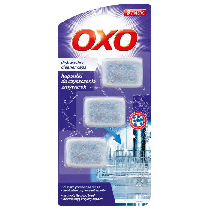 Почистващи таблетки за съдомиялни машини  3 бр.x 20 г