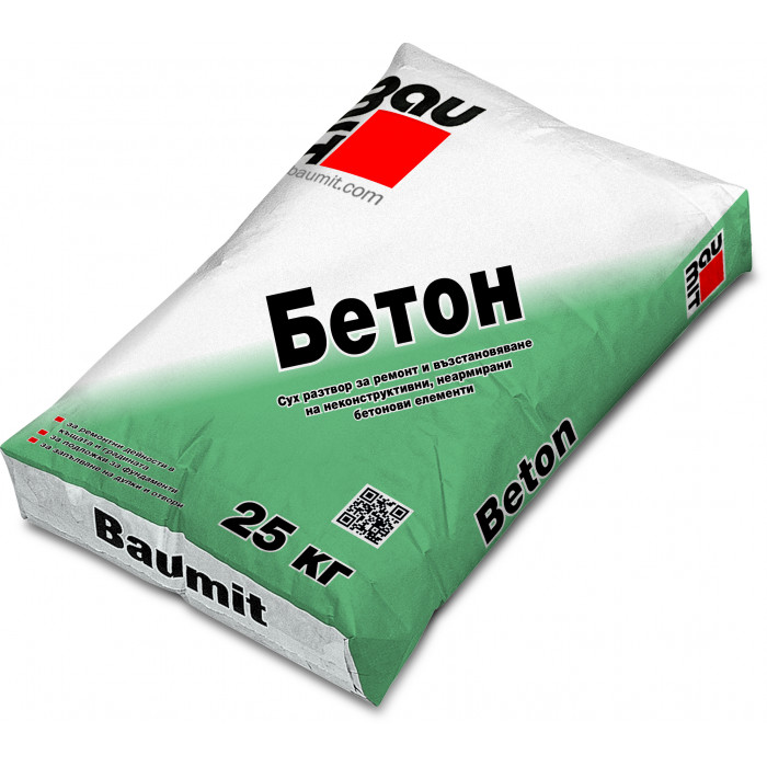 Сух бетон Баумит Б20 25кг