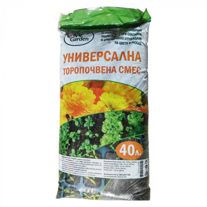 Торопочвена смес 40 литра