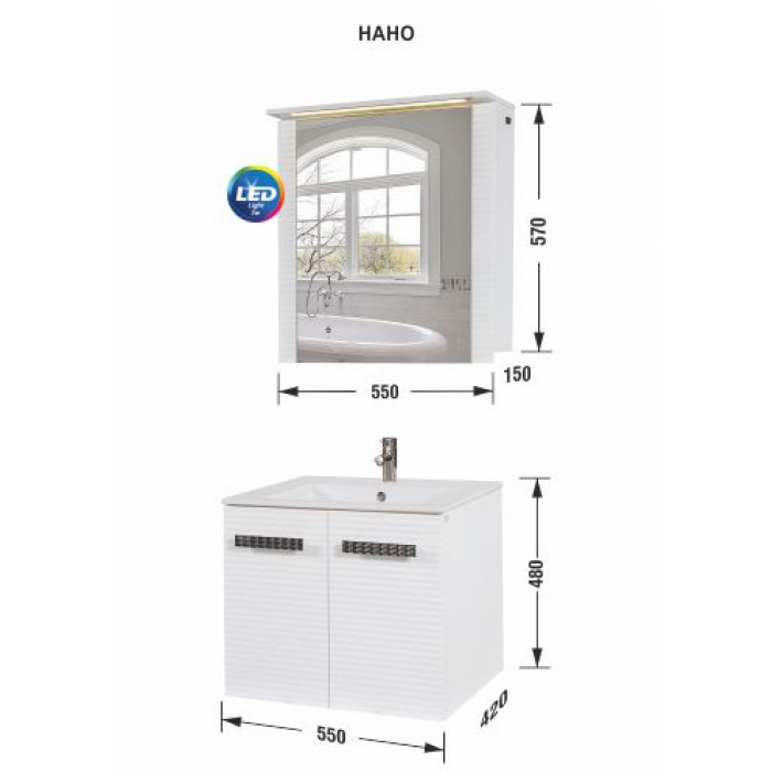Шкаф за баня Нанo, конзолен