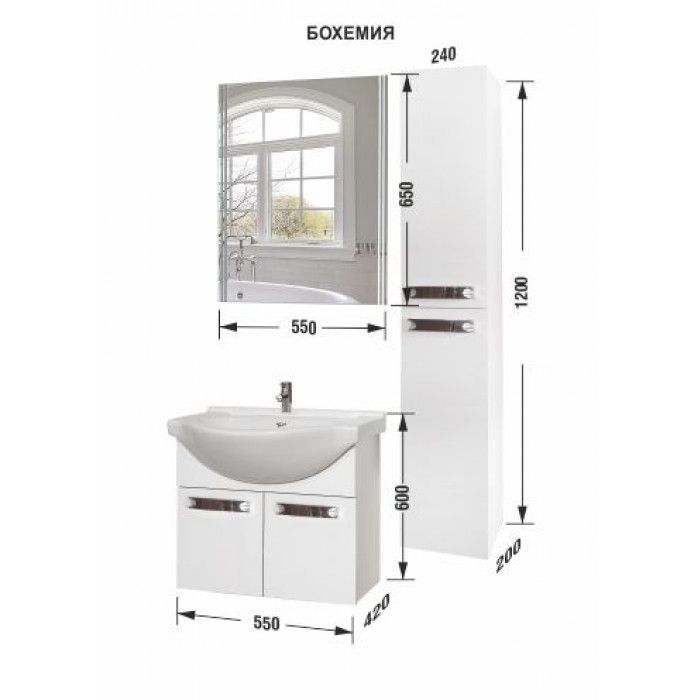 Комплект за баня Бохемия, конзолен