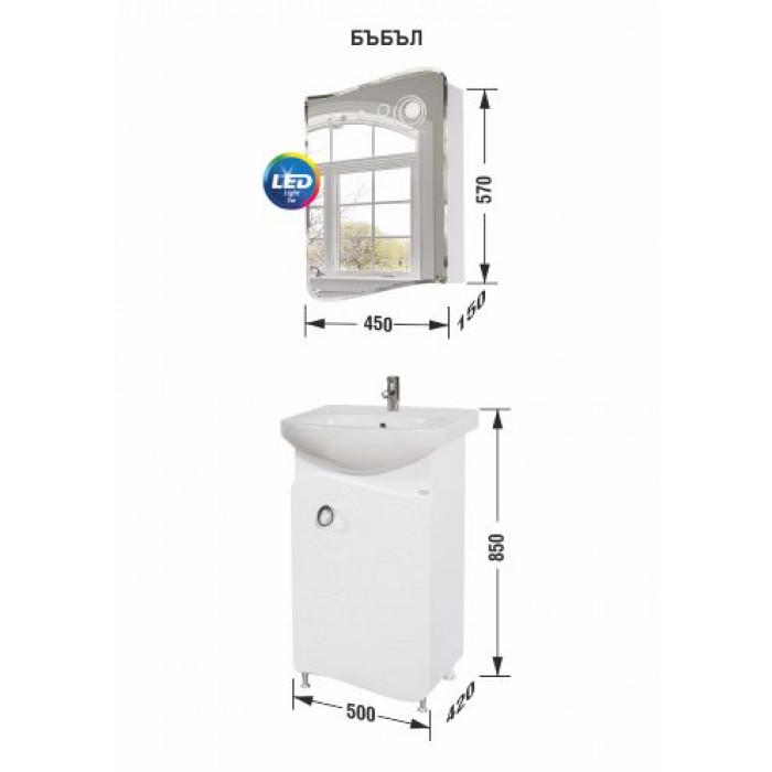 Горен шкаф за баня с огледало Бъбъл
