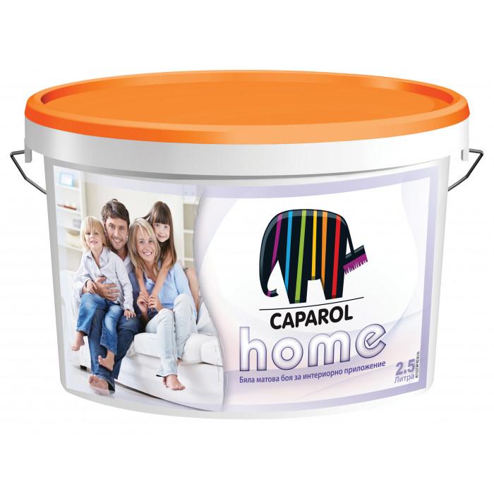 Интериорен латекс Caparol Home 2.5L