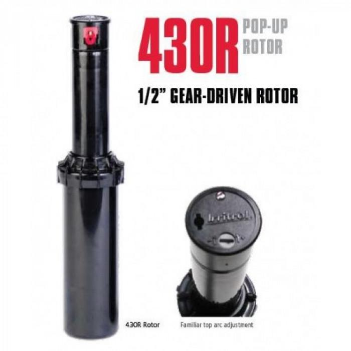 Разпръсквач роторен R430 0.5Ц 10 см