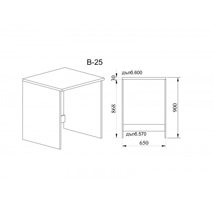 Долен кухненски шкаф City В-25, с термоплот