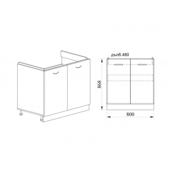 Долен кухненски шкаф без термоплот City ВА-30