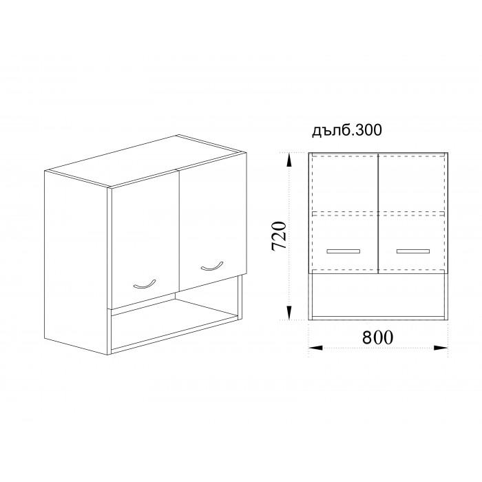 Горен кухненски шкаф City ВА-8