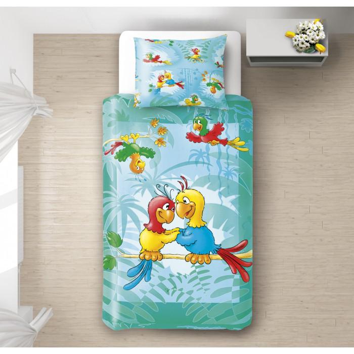 Бебешки спален комплект 3 части ПАПАГАЛИ -921622