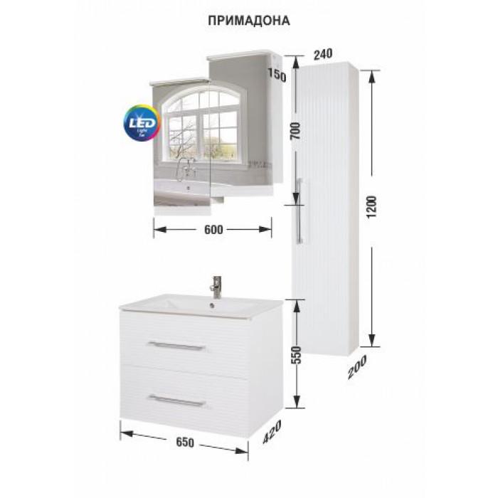 Горен шкаф за баня с огледало Макена Примадона