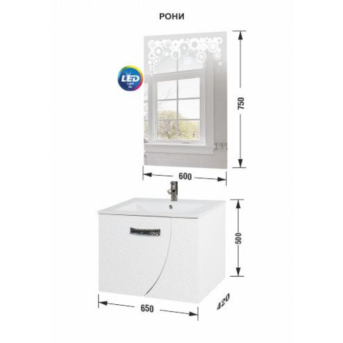 Шкаф за баня с огледало  Рони