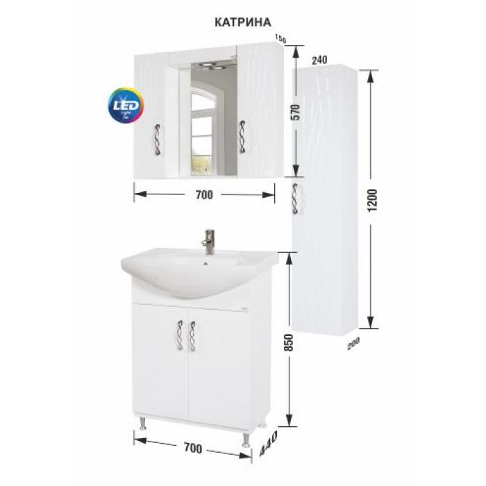 Мебел за баня с умивалник Катрина