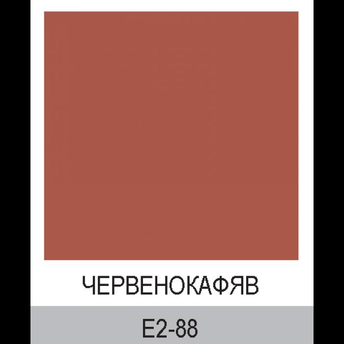 Цветен латекс Пастело червено-кафяв Е2-88 / 2,5л