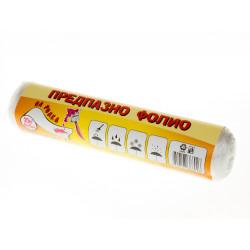 Предпазно полиетиленово фолио 5х4 метра