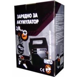 Зарядно за акумулатор 2/8AMP 6/12V