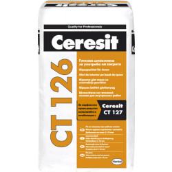 CT126 Гипсова шпакловка, 5kg