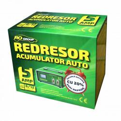 Зарядно за акумулатор 6/12V, 5A