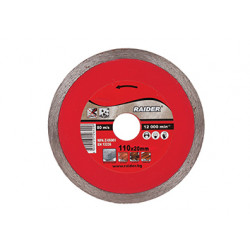 Диамантен диск WET 110x20mm за RD-CS25
