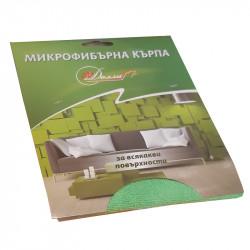 Микрофибърна универсална кърпа 30х30 см