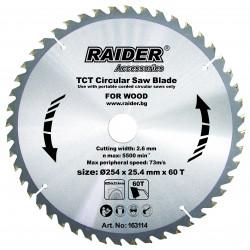 Диск за циркуляр 254х60Tх25.4mm RD-SB14