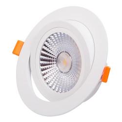 LED луна за вграждане 12W COB