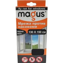 Мрежа против насекоми Magus черна 1.3м х 1.5м