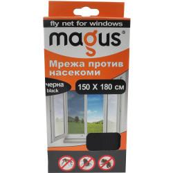 Мрежа против насекоми Magus черна 1.5м х 1.8м
