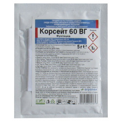 Фунгицид Корсейт 60ВГ 5г