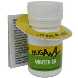 Инсектицид Афитек 25 мл