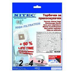 Синтетични торбички Nitec T804