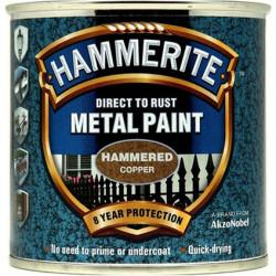 Боя за метал Hammerite хамър ефект мед 750 мл