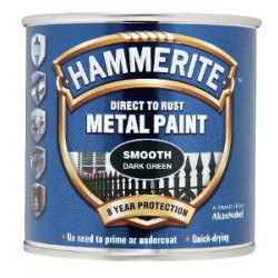 Боя за метал Hammerite гланц тъмнозелен 750 мл