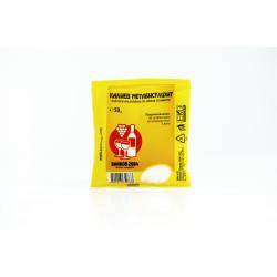 Калиев метабисулфит за сулфитиране на вина