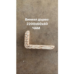 Ъглов профил от дърво / винкел 6х4 чам