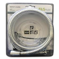 PVC шлаух за душ / сребро спирала 150 cm