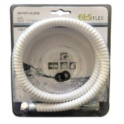 PVC шлаух за душ / бял спирала 150 cm