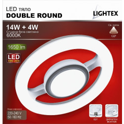 LED тяло Double round основа Fix+E27 16W+4W NW 4000K