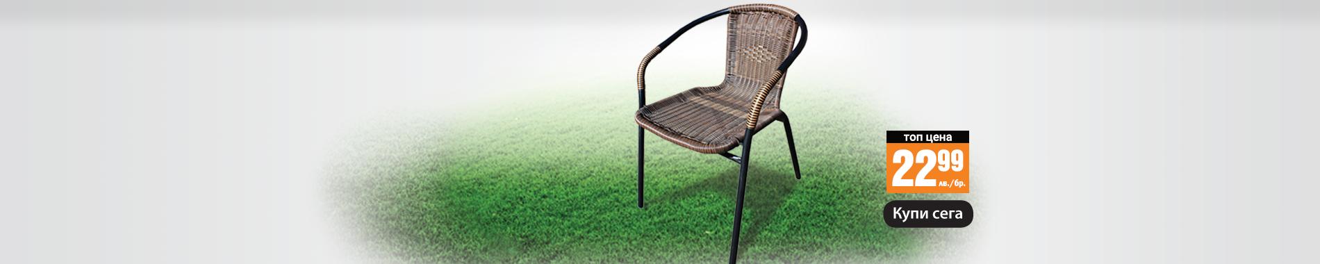 Стол метален <br>PVC Ратан