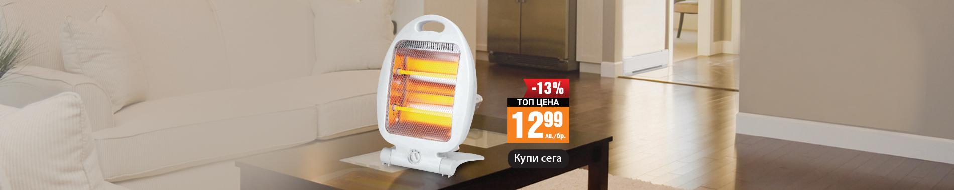 Кварцова<br/> печка