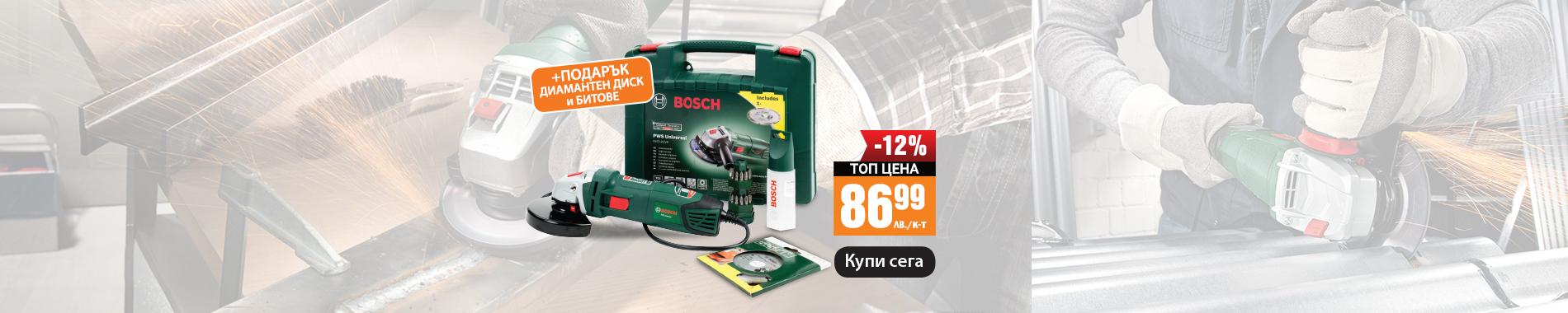 Ъглошлайф<br/> Bosch