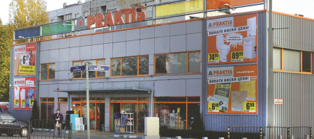 PRAKTIS - София I