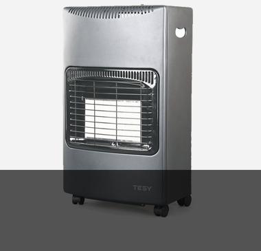 Отопление на газ