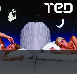 Матраци TED BED