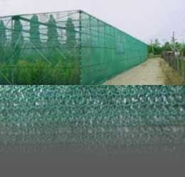 Мрежи, найлони и огради